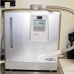 中性水精製器